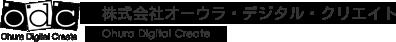 株式会社オーウラ・デジタル・クリエイト Ohura Digital Create